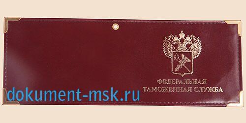 герб таможенной службы